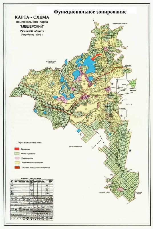 Тропа паустовского клепиковский район на карте схема