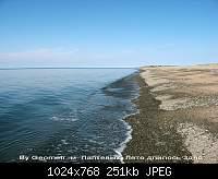 Нажмите на изображение для увеличения.  Название:Море Лаптевых.jpg Просмотров:9 Размер:250.8 Кб ID:3730