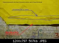 Нажмите на изображение для увеличения.  Название:торец ВВ.jpg Просмотров:128 Размер:507.0 Кб ID:864