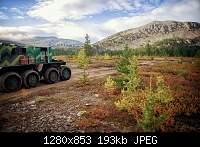Нажмите на изображение для увеличения.  Название:JUL_1190.jpg Просмотров:6 Размер:193.5 Кб ID:4426