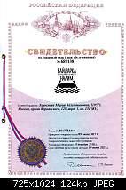 Нажмите на изображение для увеличения.  Название:Nalim-Svidetelstvo.jpg Просмотров:25 Размер:123.8 Кб ID:3215