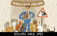 Нажмите на изображение для увеличения.  Название:кошки.jpg Просмотров:16 Размер:63.9 Кб ID:2667