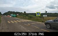 Нажмите на изображение для увеличения.  Название:image003.png Просмотров:7 Размер:371.0 Кб ID:4501