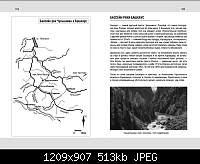 Нажмите на изображение для увеличения.  Название:Пример страниц&#10.jpg Просмотров:10 Размер:512.8 Кб ID:2178