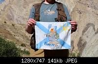 Нажмите на изображение для увеличения.  Название:флаг.jpg Просмотров:85 Размер:141.0 Кб ID:2547