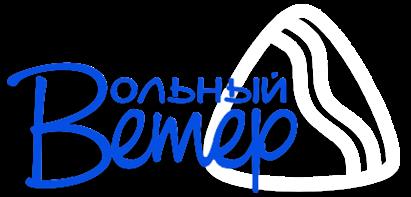 Название: logo.png Просмотров: 575  Размер: 54.5 Кб