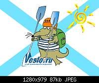 Нажмите на изображение для увеличения.  Название:vesloflag.jpg Просмотров:10 Размер:86.9 Кб ID:2549