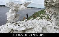 Нажмите на изображение для увеличения.  Название:IMG_4764.JPG Просмотров:21 Размер:217.3 Кб ID:2941